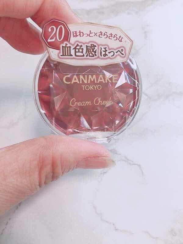 キャンメイククリームチーク