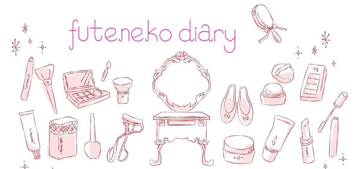 futeneko diary